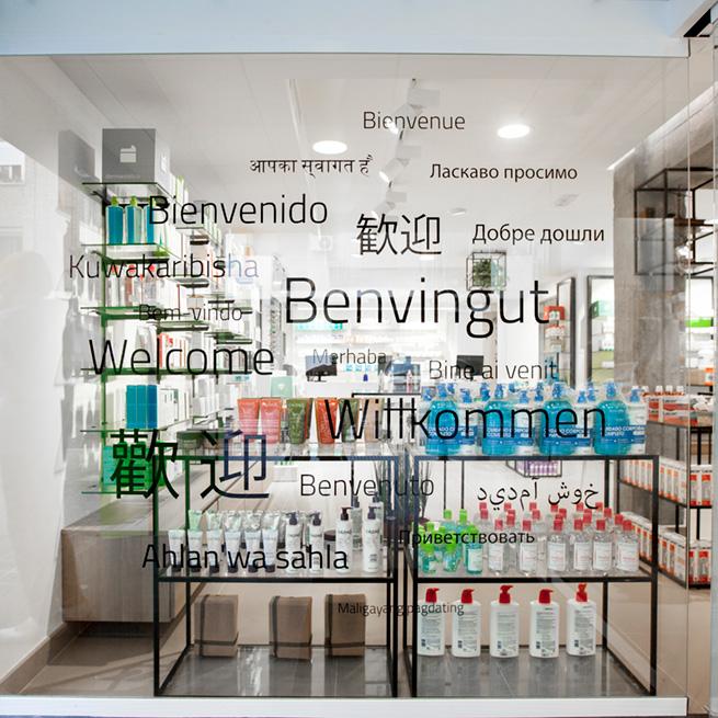 UP Farmacias - Armando Silvestre